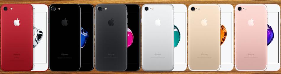 iPhone7の修理ならテレラインサービス本川店