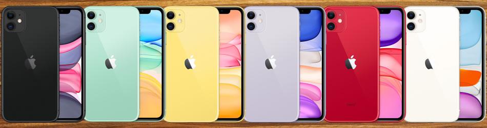 iPhone11の修理ならテレラインサービス本川店