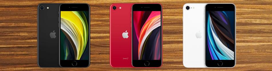 iPhoneSE(第2世代)の修理ならテレラインサービス本川店
