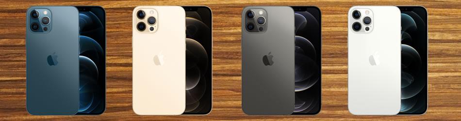 iPhone12Pro Maxの修理ならテレラインサービス本川店