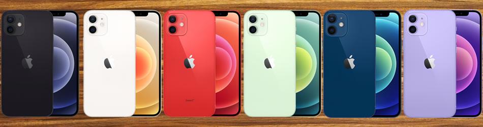 iPhone12の修理ならテレラインサービス本川店
